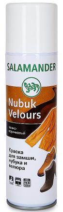SALAMANDER Аэрозоль Nubuk Velours темно-коричневый 250 мл краска д замши salamander nubuk velours черный 250мл
