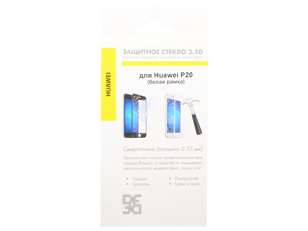 Закаленное стекло с цветной рамкой (fullscreen) для Huawei P20 DF hwColor-39 (white) аксессуар закаленное стекло motorola moto e4 df fullscreen mcolor 03 black