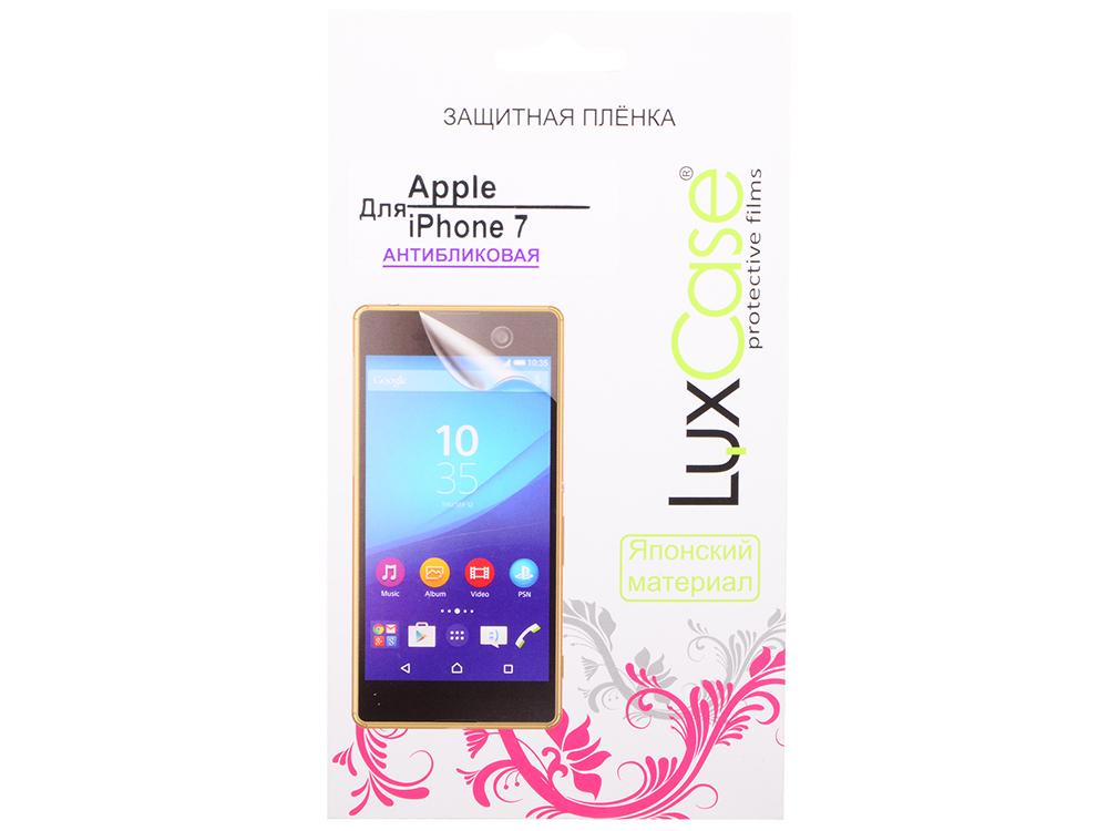 Защитная пленка LuxCase для Apple iPhone 7 (Антибликовая) защитная пленка luxcase для apple iphone 6 plus 5 5 антибликовая