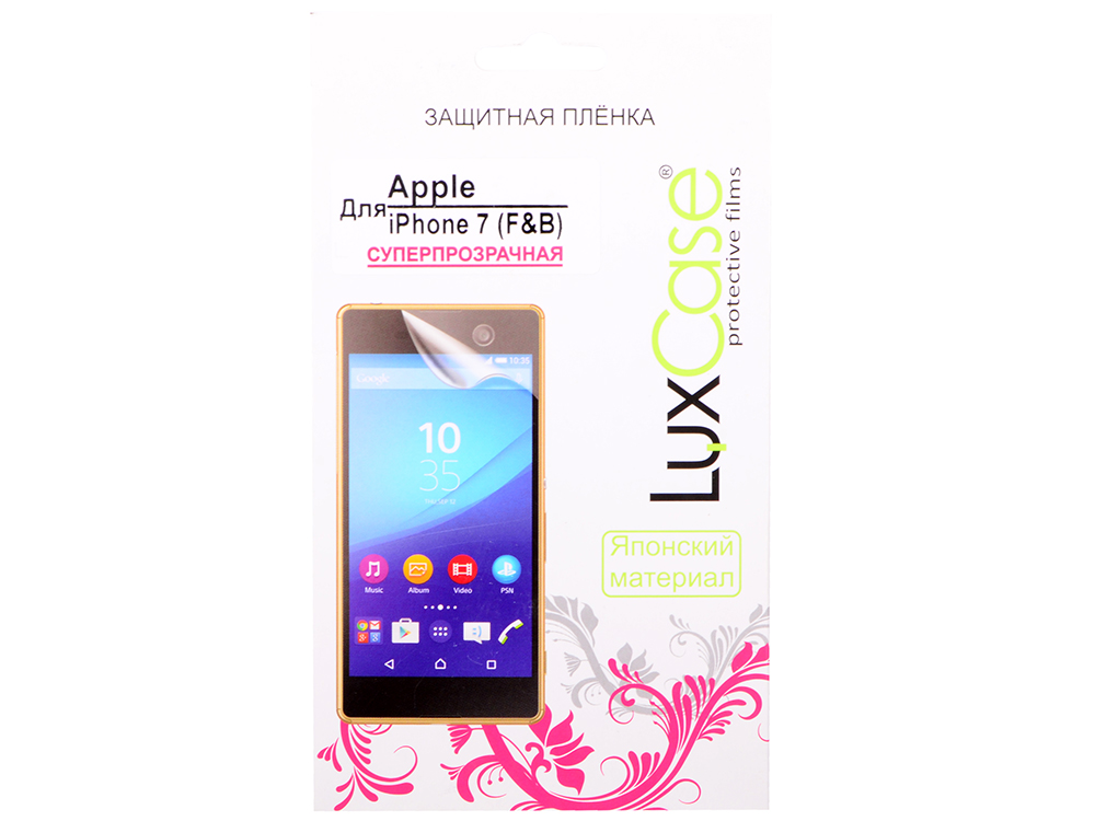 Защитная пленка LuxCase для Apple iPhone 7 (F&B) (Суперпрозрачная) аксессуар защитная пленка luxcase for iphone 6 4 7 inch суперпрозрачная 80293