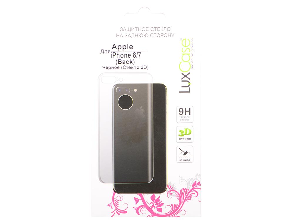 Защитное стекло LuxCase для Apple iPhone 8/7 Plus Back (Стекло 3D Черное) защитное стекло luxcase 3d для apple iphone 6 6s 7 8 с рамкой черный
