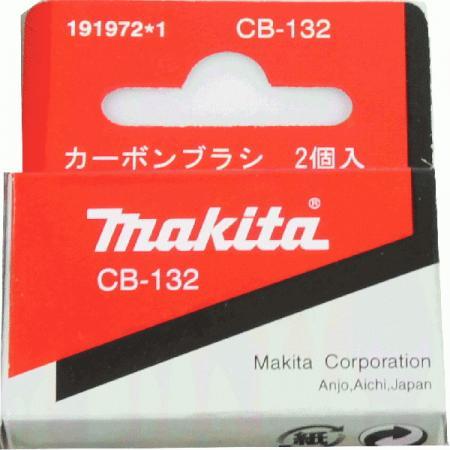 Щетка графитовая Makita CB-132