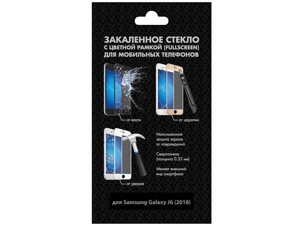 Закаленное стекло с цветной рамкой (fullscreen) для Samsung Galaxy J6 (2018) DF sColor-51 (black) закаленное стекло с цветной рамкой fullscreen для samsung galaxy j1 mini prime sm j106 df scolor 25 white