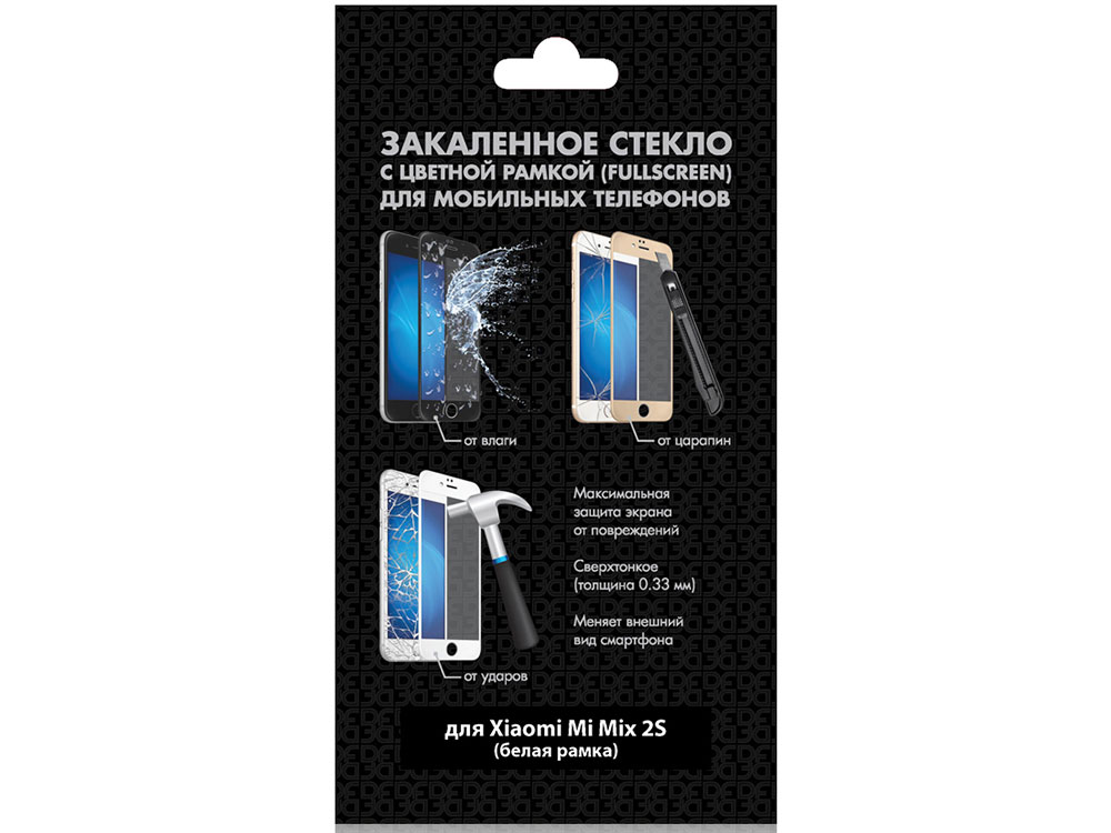 Закаленное стекло с цветной рамкой (fullscreen) для Xiaomi Mi Mix 2S DF xiColor-29 (white)