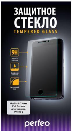 Защитное стекло 2.5D Perfeo Full Screen Gorilla для iPhone 8 0.33 мм черная рамка PF_5325 new 8 inch lcd screen matrix bw8022d for teclast x80 power x80 pro tablet lcd screen free shipping