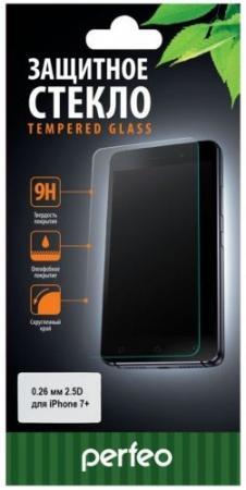 Защитное стекло прозрачная Perfeo PF-TG-APL-IPH7+ для iPhone 7 Plus 0.26 мм PF-4856 колонка perfeo pf 050 sv black silver