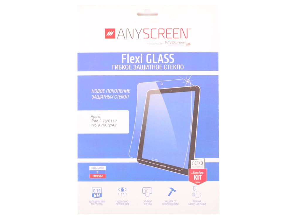 Пленка защитная lamel Гибкое защитное стекло Flexi GLASS для Apple iPad 9.7 (2017)/ Pro 9.7/Air2/Air for ipad air air2 protective cover 9 7 inch flat panel bluetooth keyboard combo ultra thin portable case