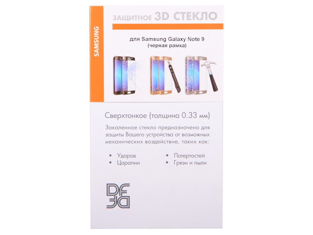Закаленное стекло 3D с цветной рамкой (fullscreen) для Samsung Galaxy Note 9 DF sColor-53 (black)