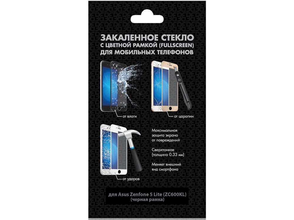 Закаленное стекло с цветной рамкой (fullscreen) для Asus Zenfone 5 Lite (ZC600KL) DF aColor-15 (black) аксессуар закаленное стекло asus zenfone 4 live zb553kl df full screen acolor 10 black