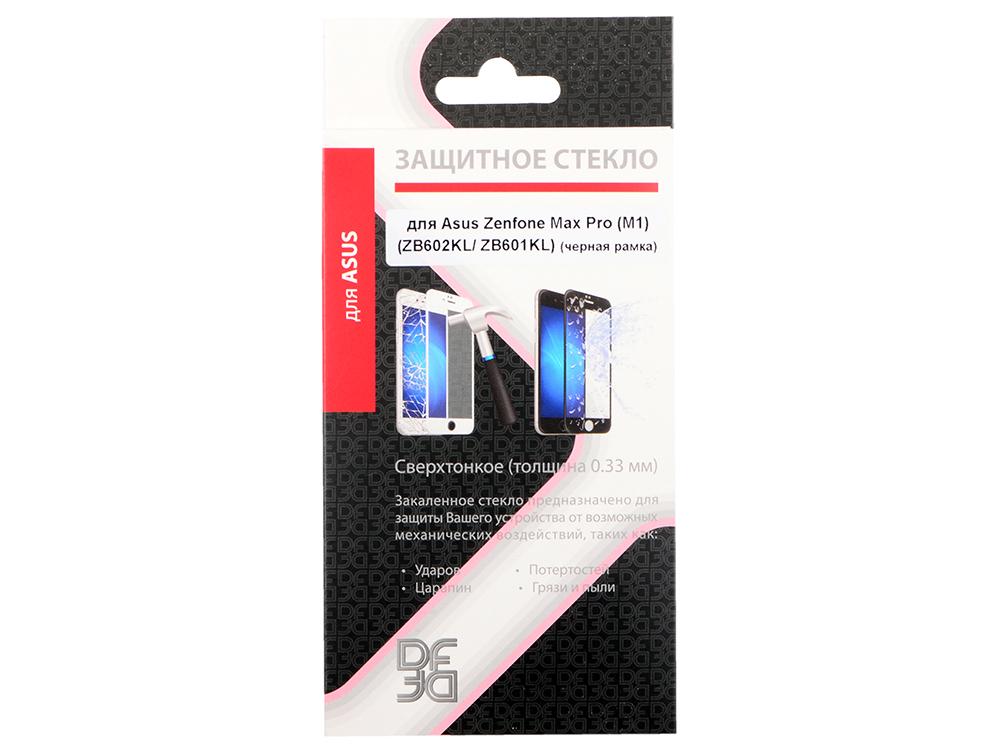 Закаленное стекло с цветной рамкой (fullscreen) для Asus ZenFone Max Pro (M1) (ZB602KL/ZB601KL) DF aColor-18 (black) чехол клип кейс df acase 50 для asus zenfone max pro m1 zb602kl zb601kl прозрачный