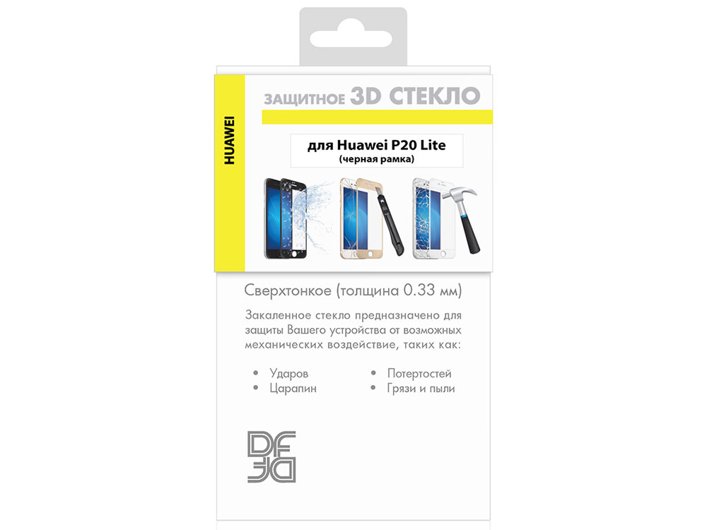 Закаленное стекло 3D с цветной рамкой (fullscreen) для Huawei P20 Lite DF hwColor-63 (black) цены онлайн