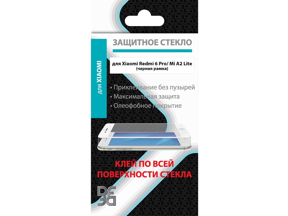 Закаленное стекло с цветной рамкой (fullscreen + fullglue) для Xiaomi Redmi 6 Pro/Mi A2 Lite DF xiColor-38 (black)