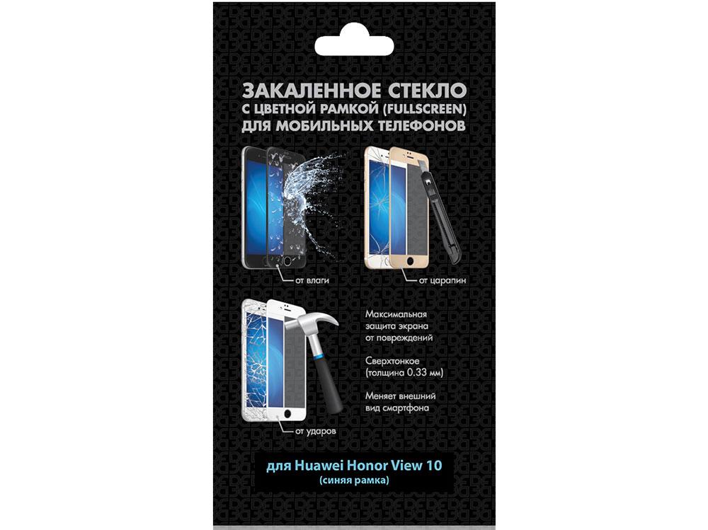 Закаленное стекло с цветной рамкой (fullscreen) для Huawei Honor View 10 DF hwColor-38 (blue)