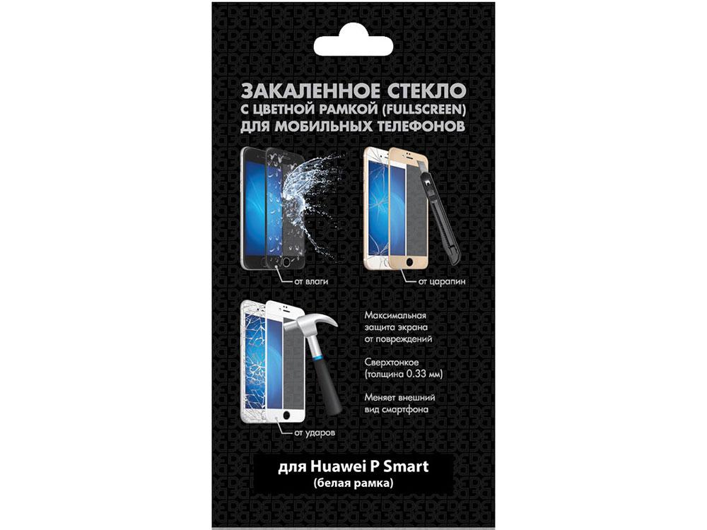 Закаленное стекло с цветной рамкой (fullscreen) для Huawei P Smart DF hwColor-37 (white)