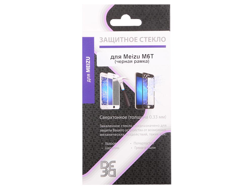 Закаленное стекло с цветной рамкой (fullscreen) для Meizu M6T DF mzColor-23 (black) аксессуар закаленное стекло для meizu mx5 df mzsteel 02