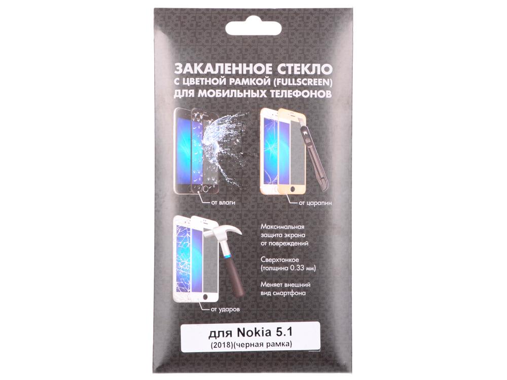 Закаленное стекло с цветной рамкой (fullscreen) для Nokia 5.1 (2018) DF nkColor-16 (black) цены