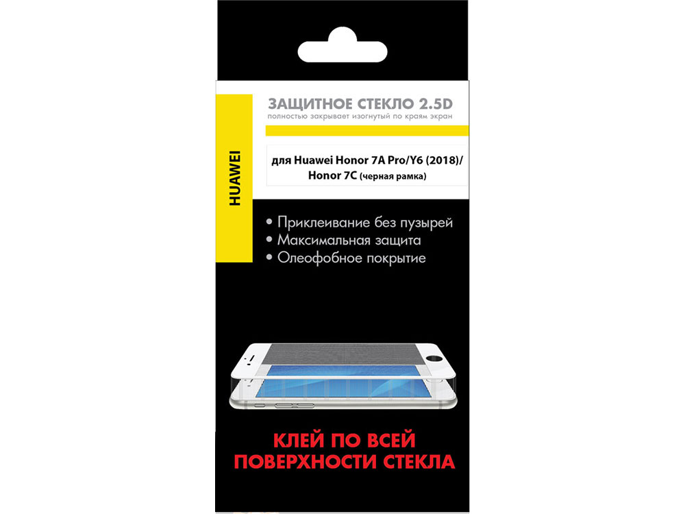 Закаленное стекло с цветной рамкой (fullscreen+fullglue) для Huawei Honor 7A Pro/Y6 (2018)/Honor 7C/Y6 Prime (2018) DF hwColor-54 (black) аксессуар защитное стекло для huawei honor 7x df fullscreen fullglue hwcolor 26black