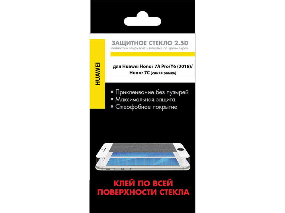 Закаленное стекло с цветной рамкой (fullscreen+fullglue) для Huawei Honor 7A Pro/Y6 (2018)/Honor 7C/Y6 Prime (2018) DF hwColor-54 (blue) аксессуар защитное стекло для huawei honor 7x df fullscreen fullglue hwcolor 26black