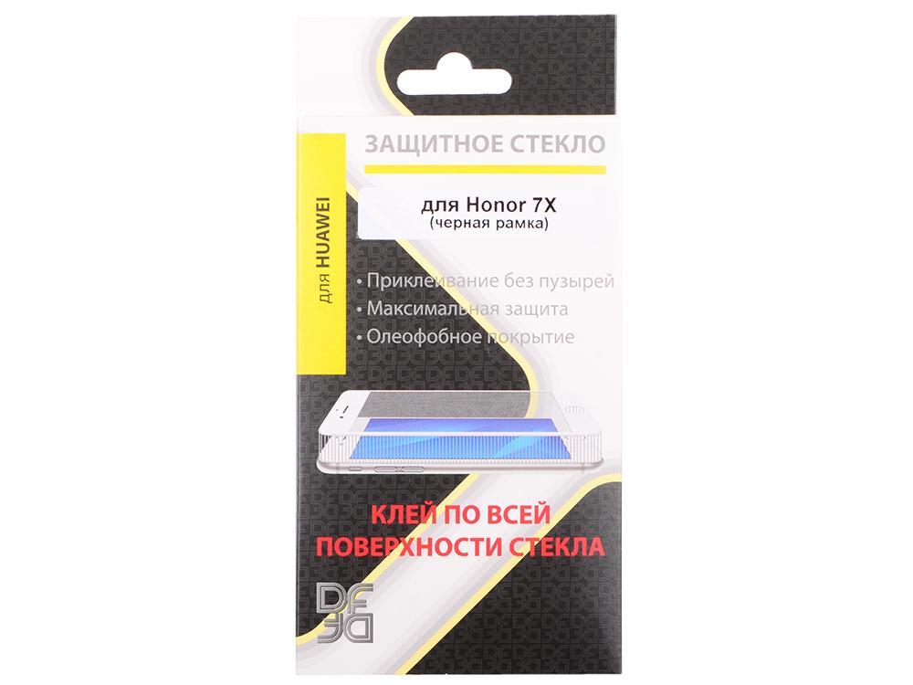 Закаленное стекло с цветной рамкой (fullscreen+fullglue) для Huawei Honor 7X DF hwColor-26 (black) цена