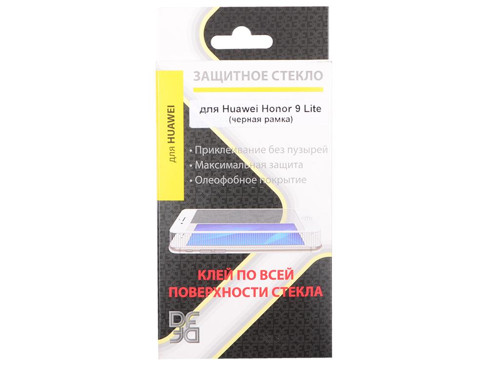 Закаленное стекло с цветной рамкой (fullscreen+fullglue) для Huawei Honor 9 Lite DF hwColor-35 (black) аксессуар закаленноестеклодляhonor9