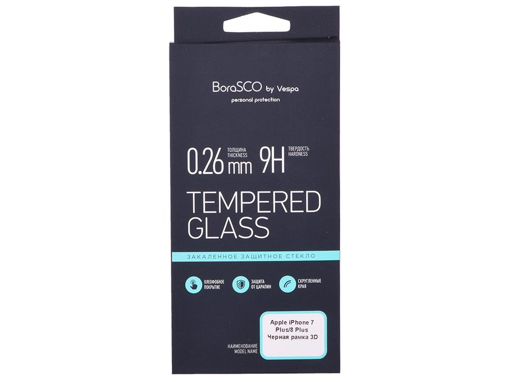Защитное стекло 3D IPHONE 7+/8+ 13052 BORASCO защитное стекло borasco 3d для apple iphone 7 белая рамка