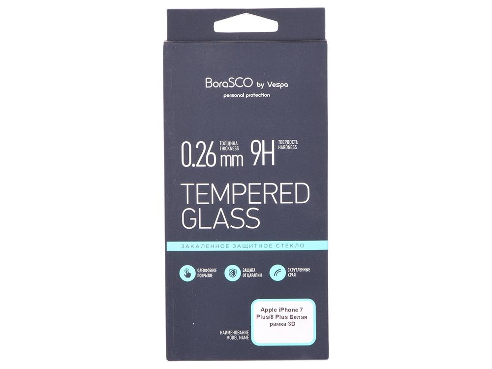 Защитное стекло 3D IPHONE 7+/8+ 13051 BORASCO защитное стекло borasco 3d для apple iphone 7 белая рамка