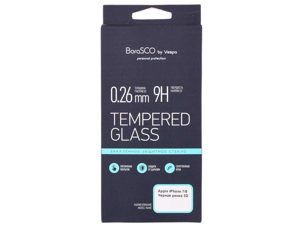 Защитное стекло 3D iPhone 7/8 BoraSCO 19777 защитное стекло borasco 3d для apple iphone 7 белая рамка