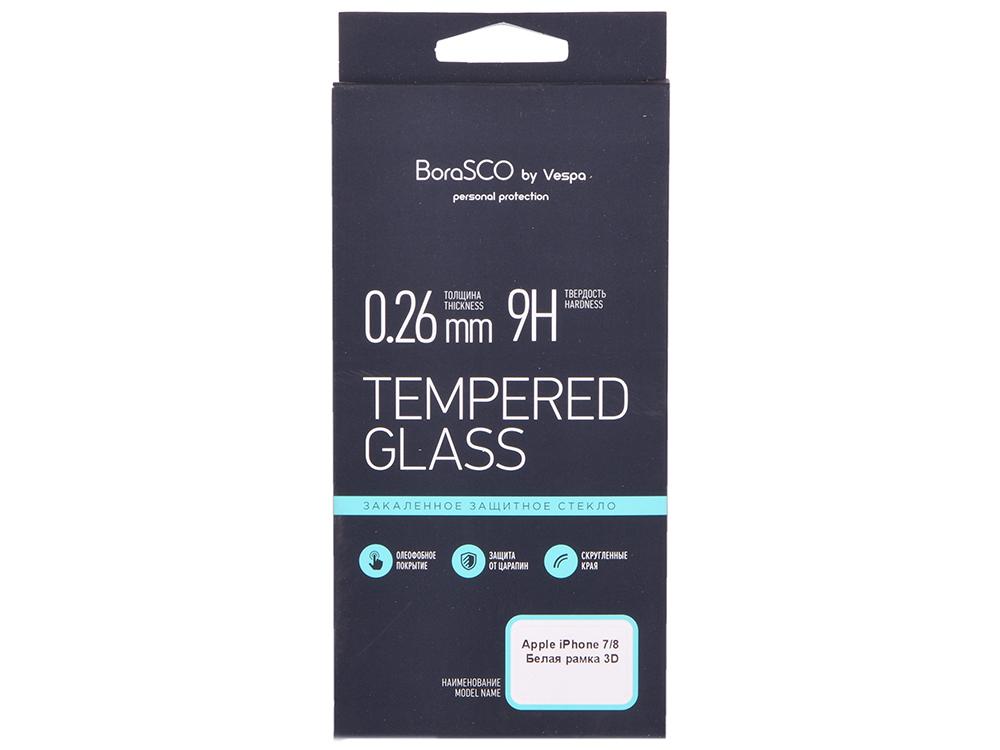 Защитное стекло 3D IPHONE 7/8 19778 BORASCO защитное стекло borasco 3d для apple iphone 7 белая рамка