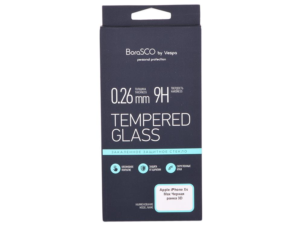 Защитное стекло 3d iphone