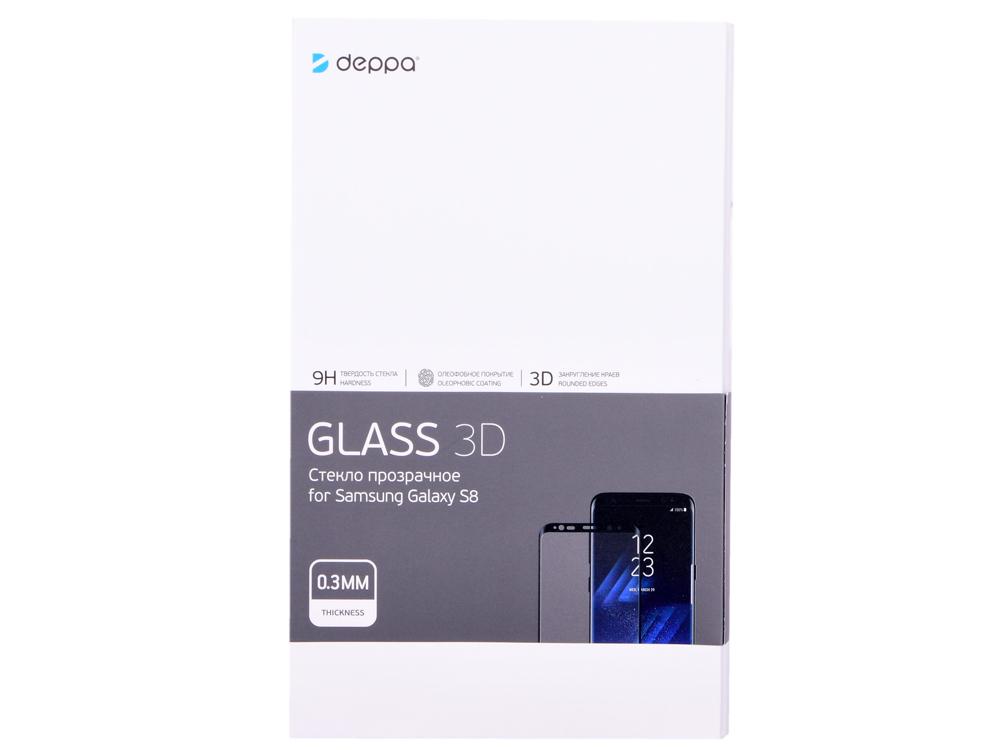 Фото - Защитное стекло Deppa 3D для Samsung Galaxy S8, 0.3 мм, черное (62349) аксессуар защитное стекло для samsung galaxy a8 snoogy 3d fullglue black sn tg 3d sa8 blk