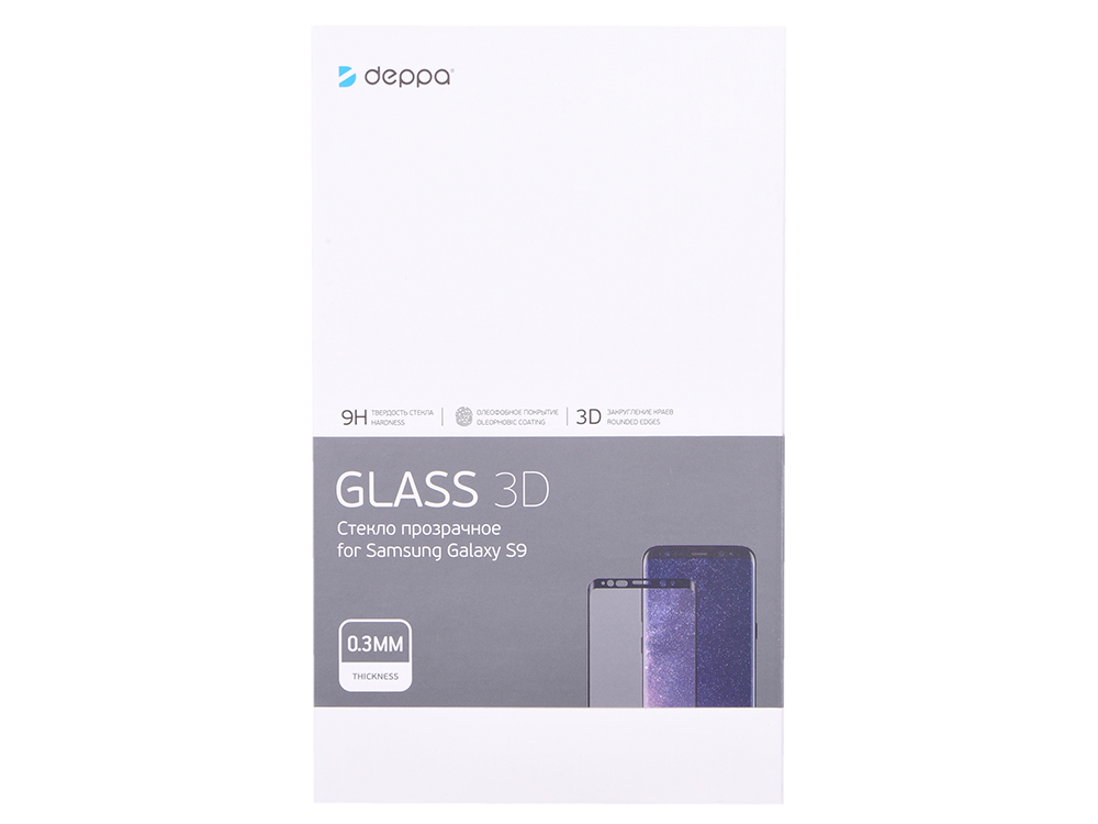 Защитное стекло Deppa 3D для Samsung Galaxy S9, 0.3 мм, черное (62420) аксессуар защитное стекло для samsung galaxy s9 sd845 svekla zs svsgsd845