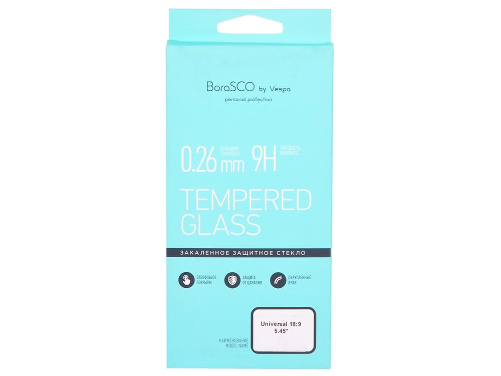 Защитное стекло BoraSCO 0,26 мм Универсальное 18:9 5.45 аксессуар защитное стекло zibelino tg universal 0 33mm 2 5d 9 0 inch ztg univ 9 0