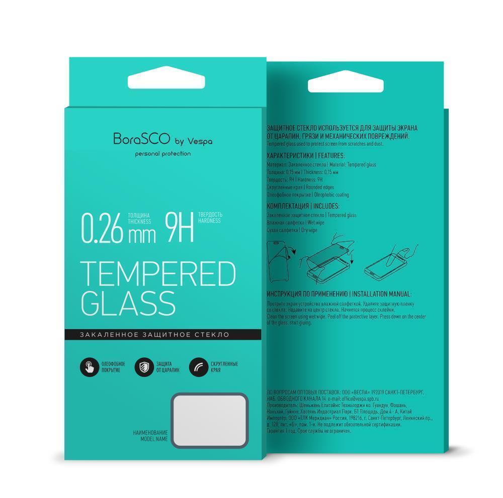 Защитное стекло BoraSCO 0,26 мм Универсальное 18:9 5.7