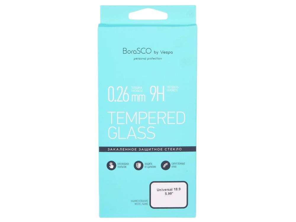 Защитное стекло BoraSCO 0,26 мм Универсальное 18:9 5.99 аксессуар защитное стекло zibelino tg universal 0 33mm 2 5d 9 0 inch ztg univ 9 0