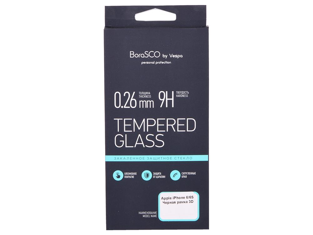 Защитное стекло BoraSCO 3D для Apple iPhone 6/6S Черная рамка защитное стекло caseguru 3d для apple iphone 6 6s black