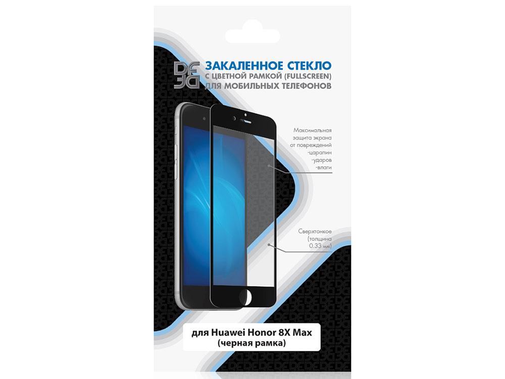 Закаленное стекло с цветной рамкой (fullscreen) для Huawei Honor 8X Max DF hwColor-84 (black)