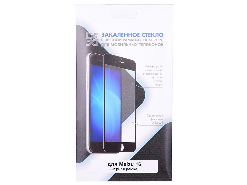 Закаленное стекло с цветной рамкой (fullscreen) для Meizu M8/M8 Lite DF mzColor-28 (black) цена и фото