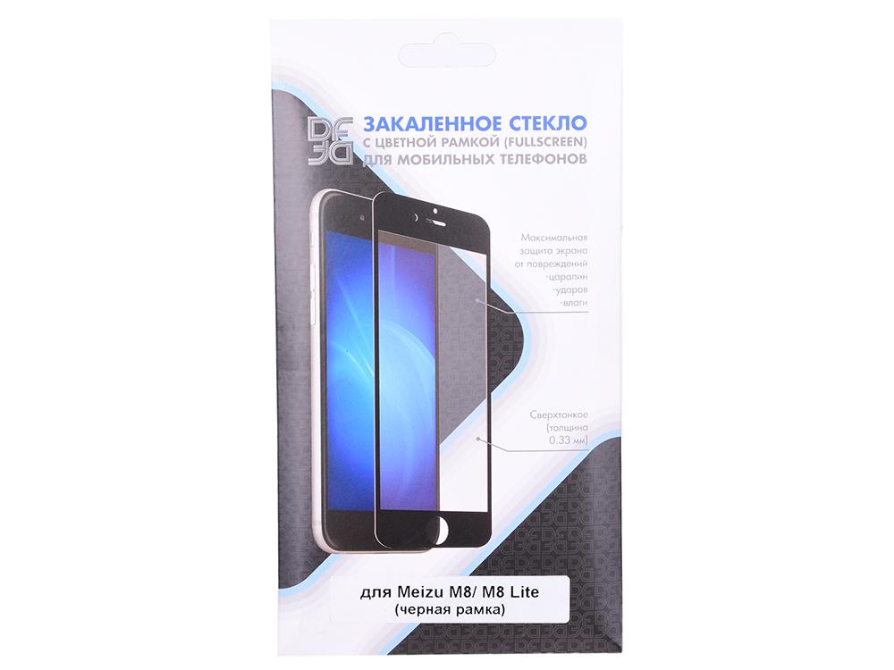 Закаленное стекло с цветной рамкой (fullscreen) для Meizu Note 8/ M8 Note DF mzColor-30 (black) цена и фото