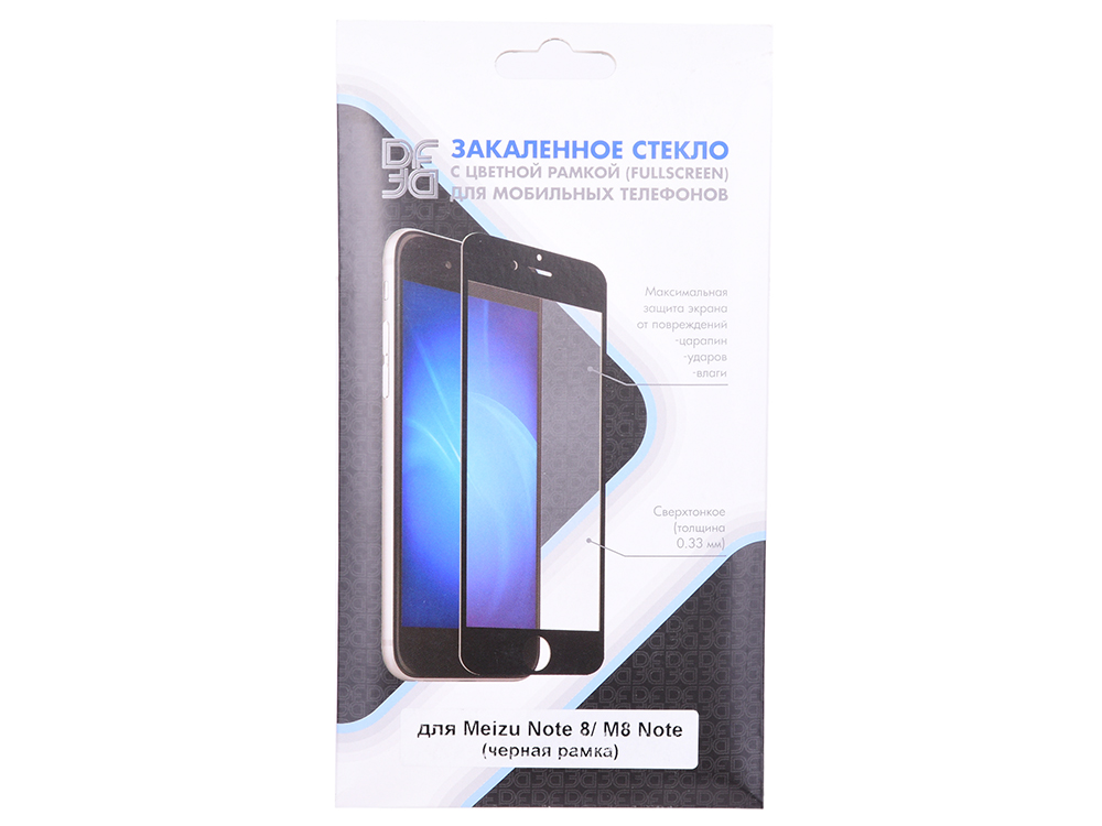 Закаленное стекло с цветной рамкой (fullscreen) для Meizu X8 DF mzColor-27 (black) цена и фото