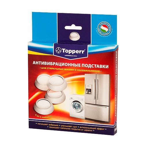 Topperr 3200