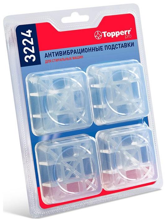 Topperr 3224 стоимость