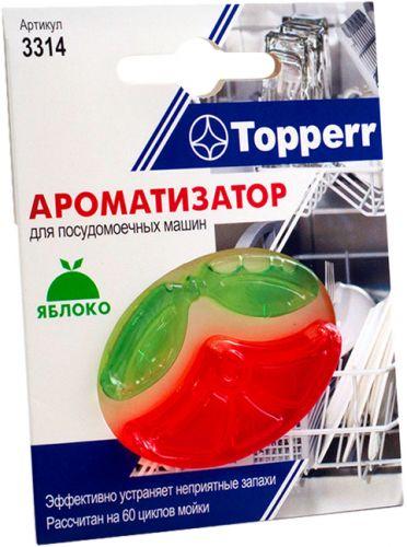 Topperr 3314 стоимость
