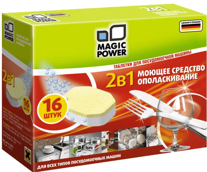 Фото - MP-2020 magic power mp 2020 таблетки для пмм 2 в 1