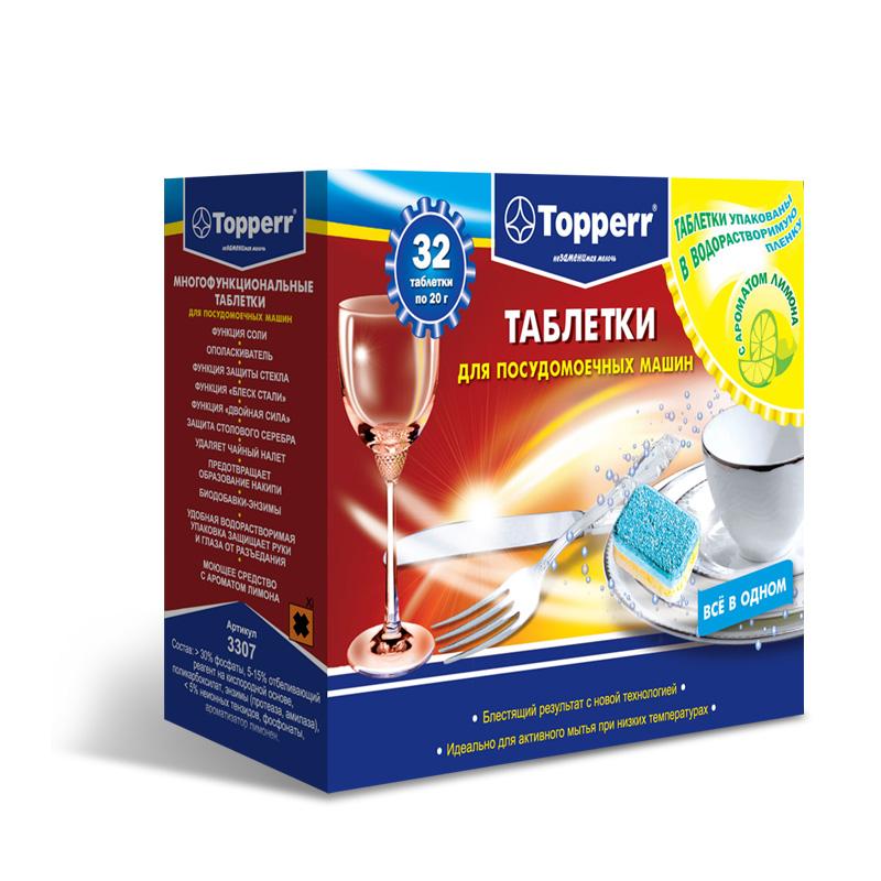 Topperr 3307