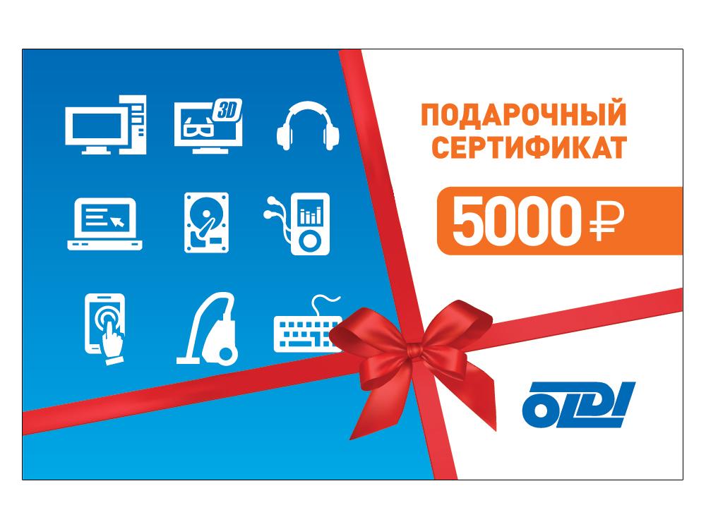 Подарочный сертификат 5000 рублей ОЛДИ подарочный сертификат на 5000 р