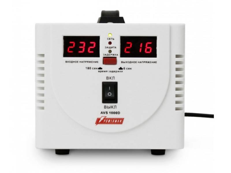 цена на Стабилизатор напряжения Powerman AVS 1000D 2 розетки белый