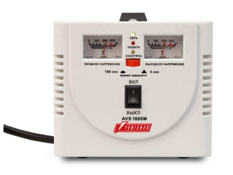 цена на Стабилизатор напряжения Powerman AVS 1000M 2 розетки белый