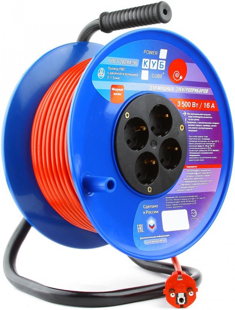 Удлинитель Power Cube PC-BG4-K-50 4 розетки 50 м оранжевый синий цена и фото