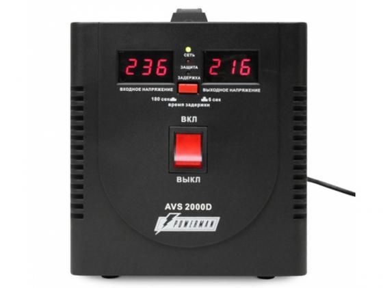 купить Стабилизатор напряжения Powerman AVS 2000D 2 розетки черный недорого