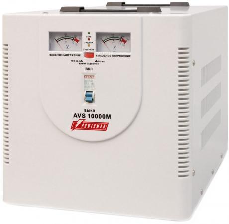Стабилизатор напряжения Powerman AVS-10000M 10000VA белый стабилизатор напряжения powerman avs 15000d белый